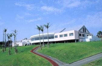 種子島観光情報ゴルフ場ホテル